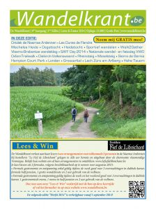 Wandelkrant editie 8: Lente Zomer 2014