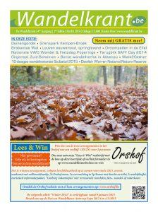 Wandelkrant editie 9: Herfst 2014