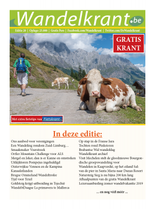 Lente-zomer-editie-cover-archief